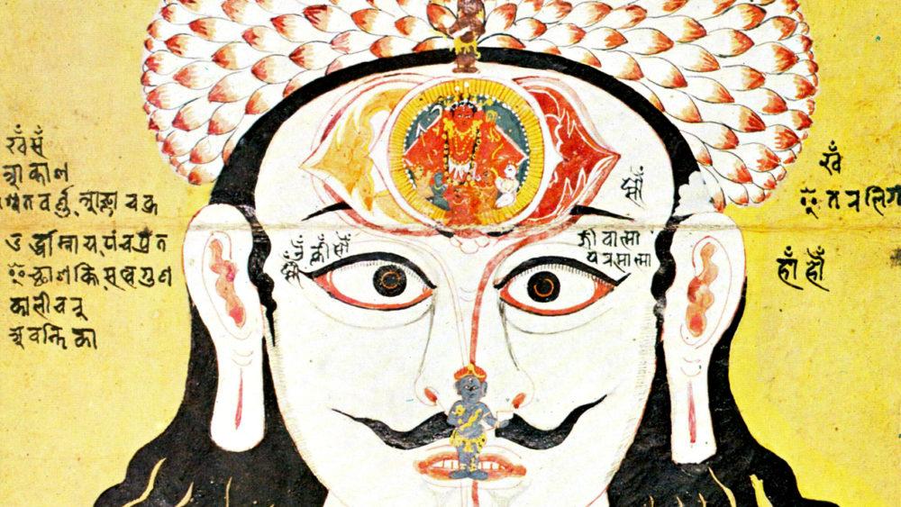 Crown_Brow_Throat_Chakras,_Rajasthan_18th_Century